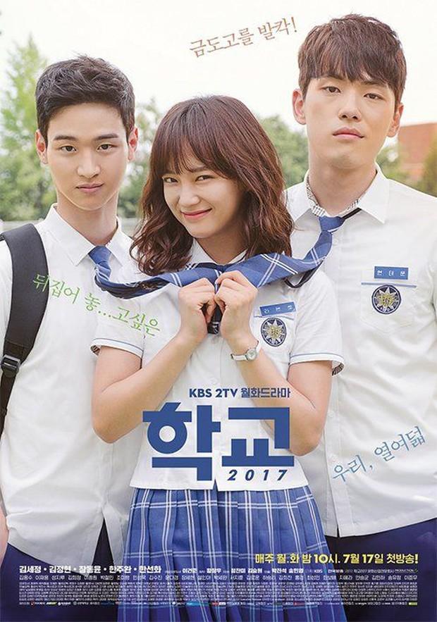 7 phim học đường Hàn Quốc siêu cưng về thời ngốc xít: Từ chuyện fangirl đến vị tình đầu đều có đủ - Ảnh 17.