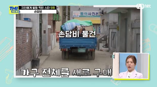 Vụ việc hy hữu chưa từng có trong Kpop: Tin quản lý, nữ ca sĩ bị khoắng sạch nhà, cả đồ nhạy cảm này cũng không tha - Ảnh 4.