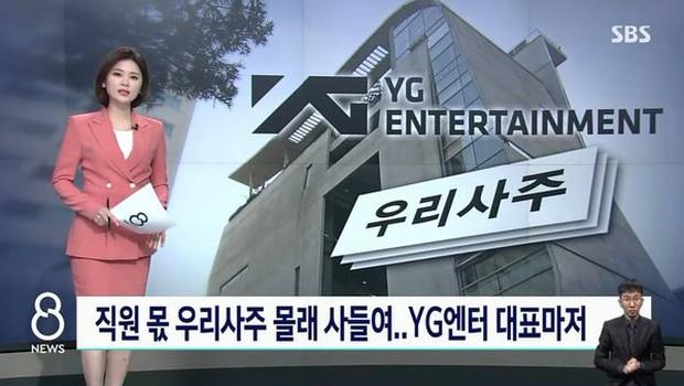 """NÓNG: SBS """"bóc trần"""" CEO của YG giao dịch nội gián 420 tỷ, manh mối bắt nguồn từ chính vụ siêu bê bối Burning Sun? - Ảnh 2."""