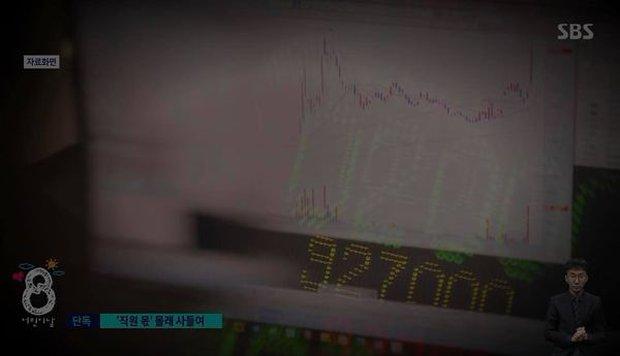 """NÓNG: SBS """"bóc trần"""" CEO của YG giao dịch nội gián 420 tỷ, manh mối bắt nguồn từ chính vụ siêu bê bối Burning Sun? - Ảnh 3."""