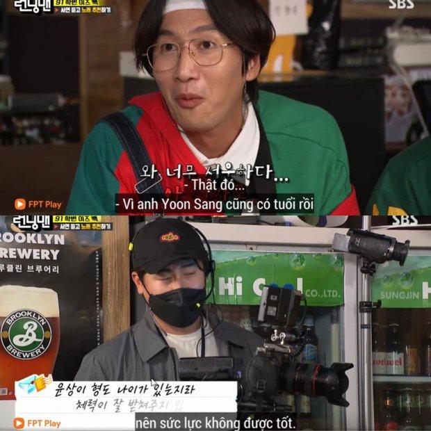 Không chỉ có Lee Kwang Soo mệt mỏi vì chấn thương, mà người đồng hành này cũng hi sinh không kém? - Ảnh 2.