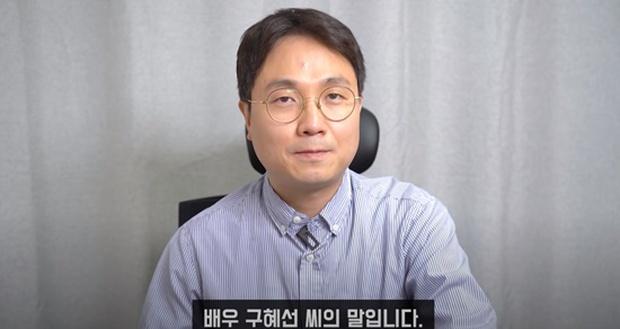 Goo Hye Sun bị ném đá vì lật kèo: Kiện kẻ tố Ahn Jae Hyun ngoại tình, tuyên bố tha thứ cho chồng cũ dù cũng từng làm y hệt - Ảnh 3.
