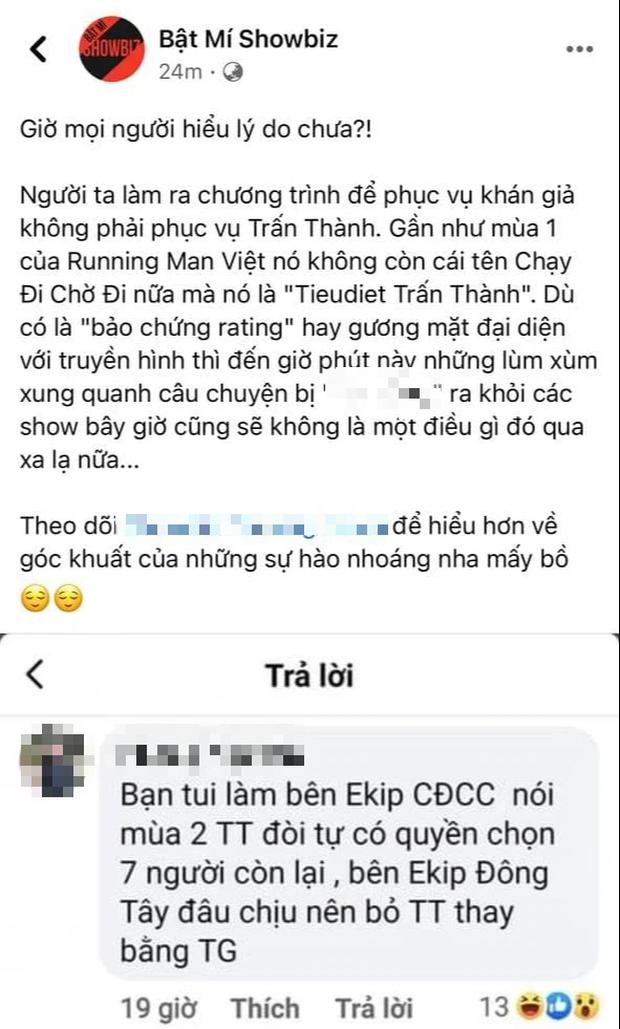 Bà hàng xóm nghe ngóng: Trấn Thành bị thay thế ở Running Man Việt vì muốn tự chọn 7 thành viên còn lại? - Ảnh 3.