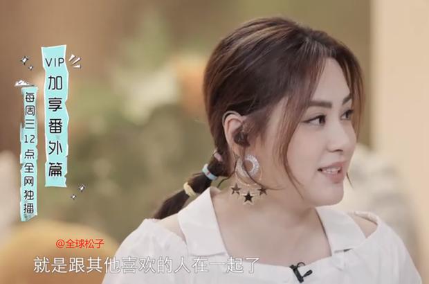 Chung Hân Đồng tăng cân không phanh, vòng 2 lớn cùng vóc dáng nặng nề khiến netizen choáng nặng - Ảnh 7.