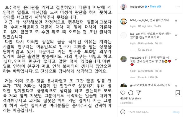 Goo Hye Sun bị ném đá vì lật kèo: Kiện kẻ tố Ahn Jae Hyun ngoại tình, tuyên bố tha thứ cho chồng cũ dù cũng từng làm y hệt - Ảnh 5.