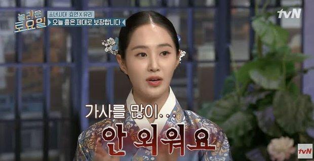 Yuri (SNSD) kể lại khoảnh khắc quên lời huyền thoại cách đây 14 năm, lý giải biểu cảm lồi lõm của Taeyeon - Ảnh 1.