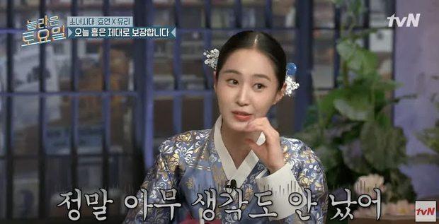 Yuri (SNSD) kể lại khoảnh khắc quên lời huyền thoại cách đây 14 năm, lý giải biểu cảm lồi lõm của Taeyeon - Ảnh 7.