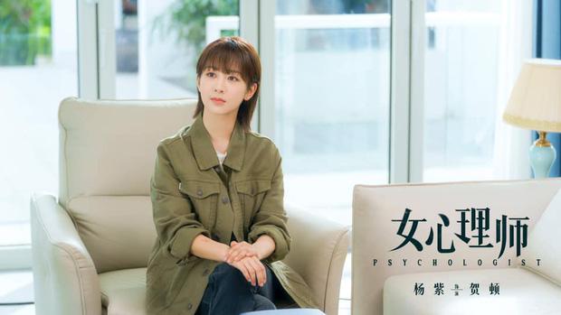 Dương Tử ngáp ngoạc mồm đỏ mắt tại hậu trường phim mới, fan chả thương còn chế meme hại đời mỹ nữ - Ảnh 8.