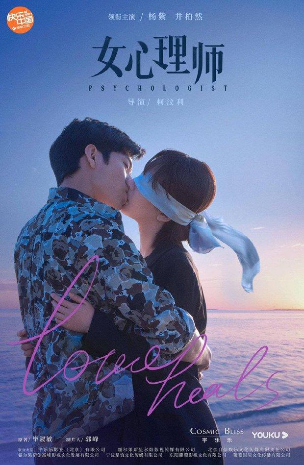 Dương Tử ngáp ngoạc mồm đỏ mắt tại hậu trường phim mới, fan chả thương còn chế meme hại đời mỹ nữ - Ảnh 10.