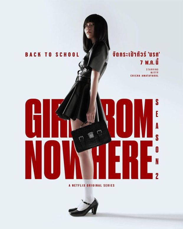 Bom tấn 18+ Girl From Nowhere 2 như một xã hội thu nhỏ: Điên cuồng nhưng cực nhân văn, xôi thịt và máu me ngập tràn - Ảnh 1.