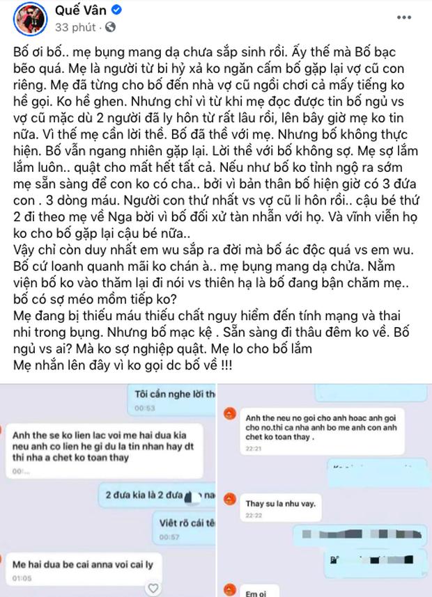 Biến nửa đêm: Quế Vân tung tin nhắn tố bạn trai đại gia bạc bẽo, ngủ với vợ cũ nhiều lần dù đã ly hôn từ lâu - Ảnh 2.