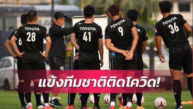 Phát hiện 2 cầu thủ nhiễm Covid-19, tuyển Thái Lan dừng tập luyện vô thời hạn - Ảnh 1.