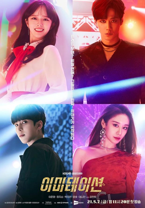 Phim về làng giải trí của Jiyeon (T-ara) có rating bết bát, dân tình đổ tại dàn cast toàn idol - Ảnh 1.