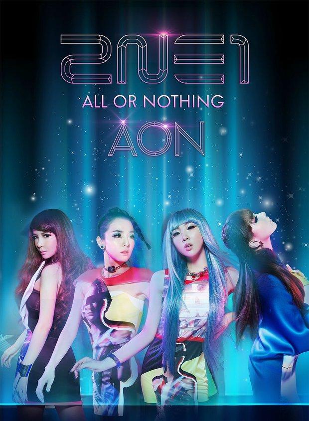 Ảnh teaser của aespa bị so sánh với 2NE1, Knet không ném đá mà bênh: Giống nhau về giới tính và số thành viên chứ gì! - Ảnh 3.