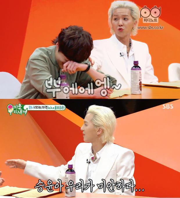Trưởng nhóm Kang Seung Yoon (WINNER) luôn dùng chiêu khóc nhè mỗi khi các thành viên đánh nhau! - Ảnh 2.