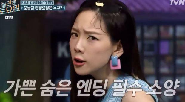 Taeyeon (SNSD) trổ tài nhảy Dalla Dalla của ITZY cùng Ryujin và Lia, còn đầu tư màn ending thở hổn hển - Ảnh 7.