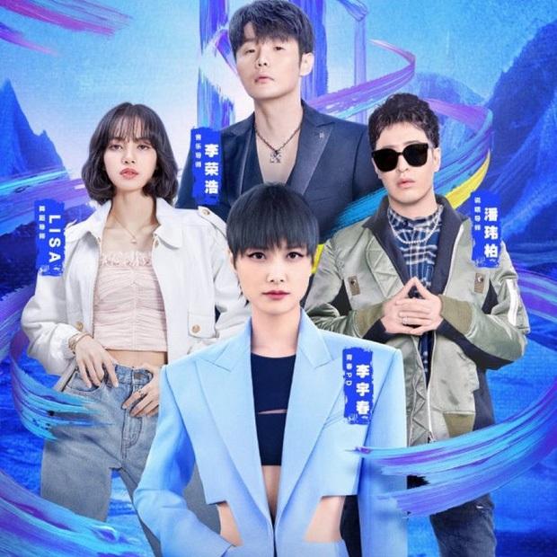 Loạt show tuyển tú gặp vận hạn: Hết series Produce lại đến Thanh Xuân Có Bạn 3 bị sờ gáy! - Ảnh 4.