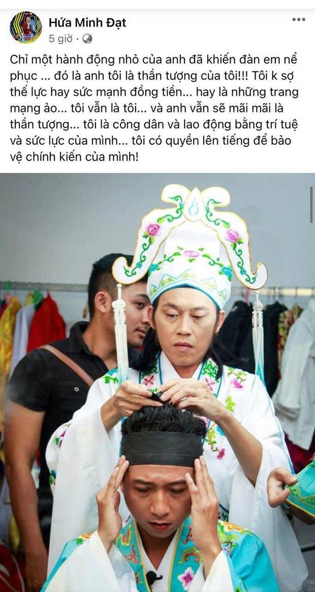 Hứa Minh Đạt lên tiếng cực căng bảo vệ NS Hoài Linh giữa lúc đàn anh bị vợ Dũng lò vôi công kích, dàn sao đồng loạt ủng hộ - Ảnh 2.
