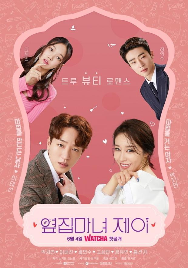 Jiyeon (T-ara) lần đầu đóng chính phim truyền hình, fan lo vì đụng trúng bom tấn Penthouse 3 - Ảnh 1.