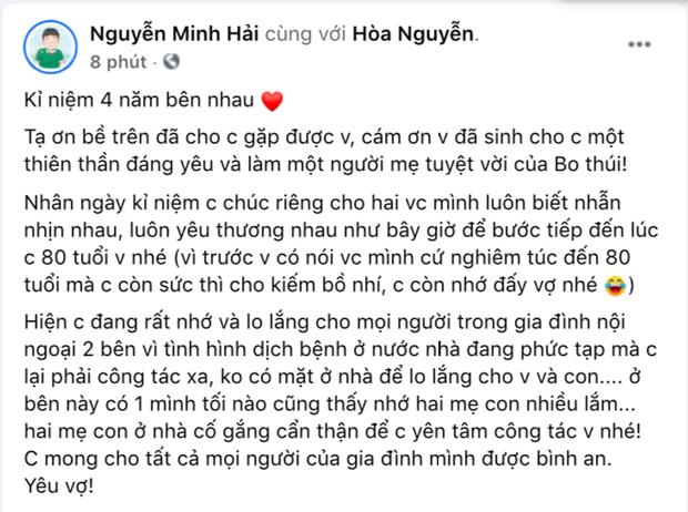 """Hoà Minzy """"xả kho"""" ảnh zoom cận mặt quý tử lúc 6 tháng tuổi, Minh Hải liền tung ảnh """"copy - paste"""" không lệch xíu nào! - Ảnh 3."""