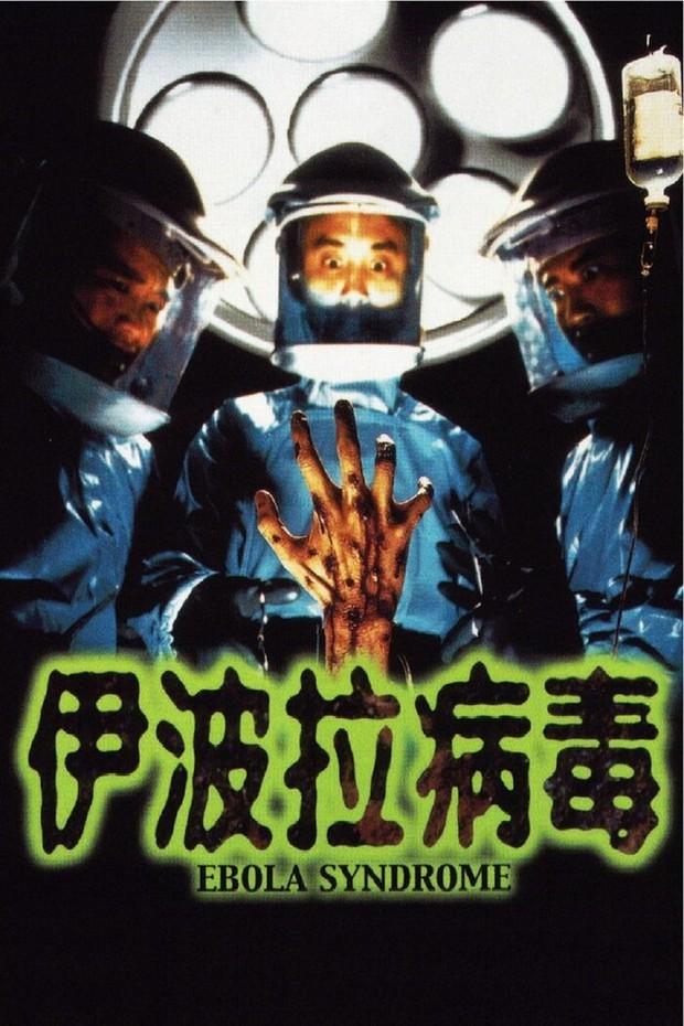 Ông hoàng phim 18+ Hong Kong từng giấu dịch, dùng cách man rợ lây cho cộng đồng rồi nhận cái chết cực đắng? - Ảnh 1.