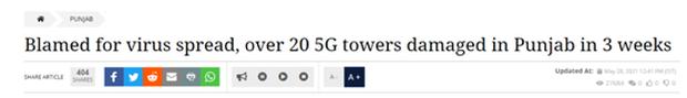 Tin lời đồn 5G phát tán virus Covid-19, người dân Ấn Độ phá hủy 20 tháp phát sóng - Ảnh 1.
