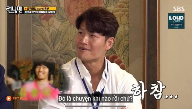 Không phải Song Ji Hyo, đây mới là cô gái khiến Kim Jong Kook giật thót mỗi khi nhắc đến! - Ảnh 3.