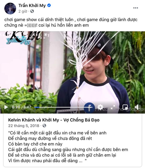 Khởi My khoe khoảnh khắc từng cùng Kelvin Khánh lên show hẹn hò: Chơi gameshow dính thiệt luôn - Ảnh 2.
