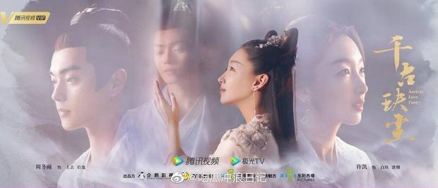 Trailer Thiên Cổ Quyết Trần của Châu Đông Vũ - Hứa Khải khiến netizen thất vọng: Tổ tạo hình bị quỵt lương hay gì? - Ảnh 2.