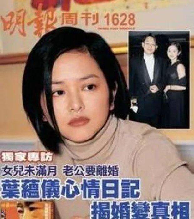 Diệp Uẩn Nghi: Biểu tượng nhan sắc Hong Kong chạy theo đại gia, bị cả nhà chồng khinh miệt và cái kết đắng sau 5 năm - Ảnh 7.