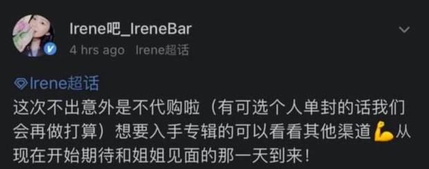 Trạm fan lớn nhất của Irene tuyên bố không gây quỹ cho lần comeback tới của Red Velvet, vì sao thế? - Ảnh 2.