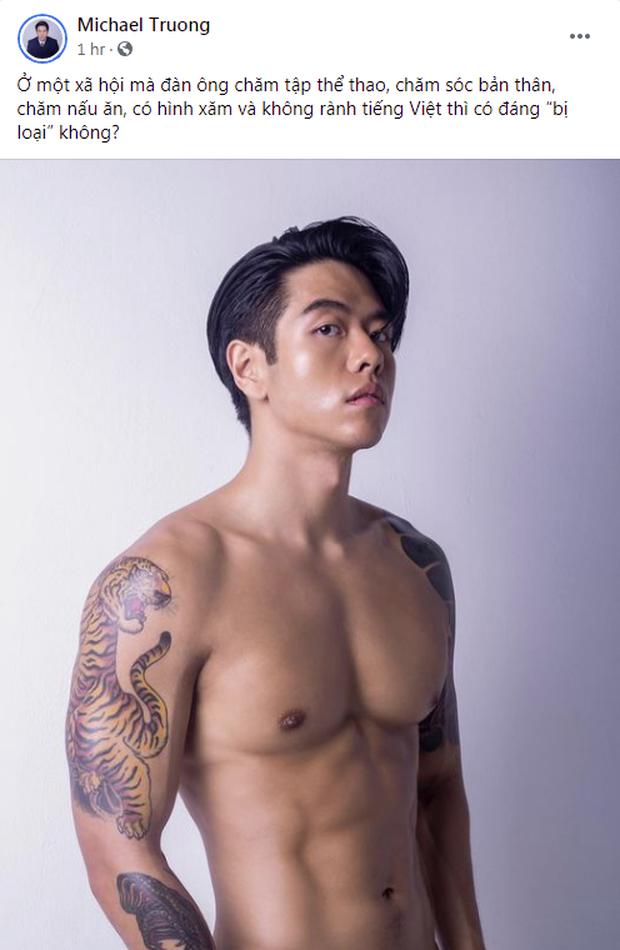 Hot boy Người Ấy Là Ai bị loại khỏi The Face vì kém tiếng Việt và nhiều hình xăm, liệu có thuyết phục? - Ảnh 6.