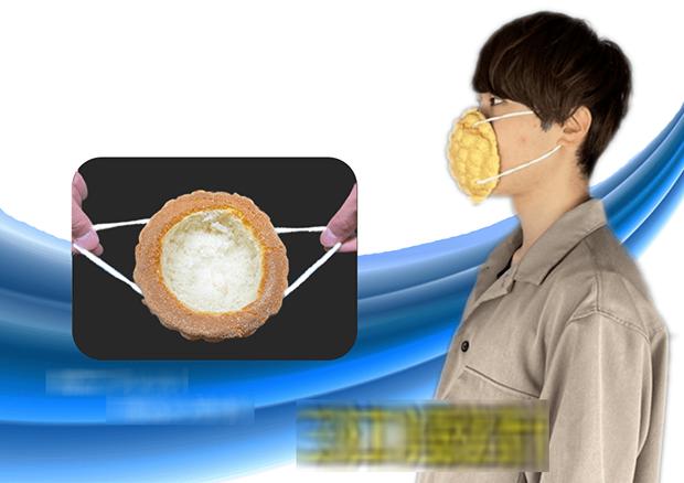 Nhật Bản nghiên cứu và phát triển mặt nạ búi dứa có thể ăn được, được chứng minh hiệu quả trong việc ngăn chặn các giọt bắn - Ảnh 3.