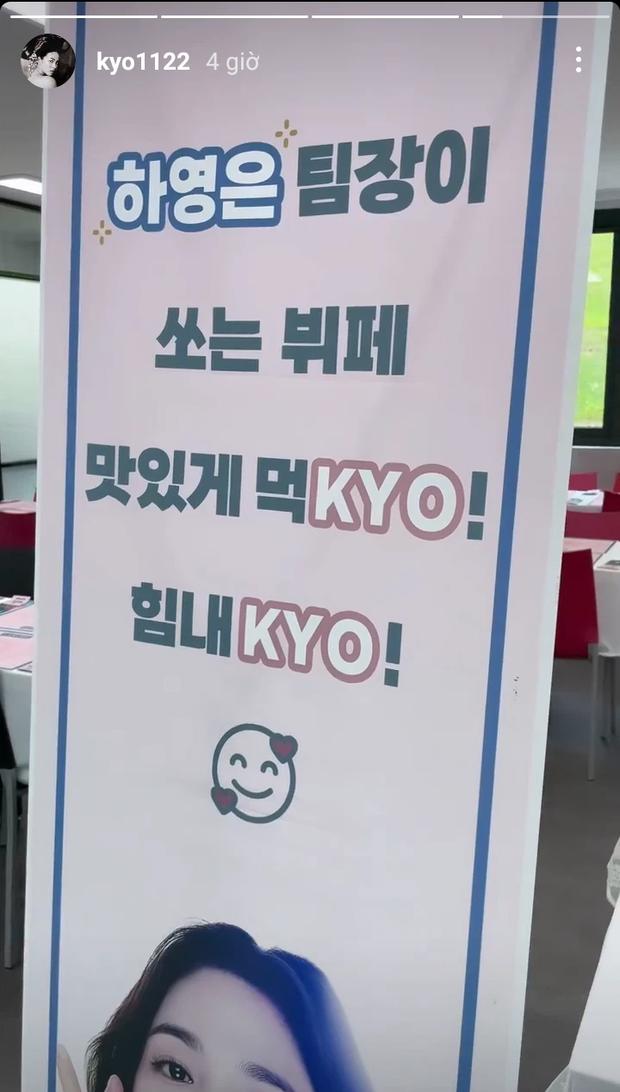 Song Hye Kyo check-in bên bữa tiệc thịnh soạn gây choáng chưa từng thấy, nhân vật bí ẩn nào gửi tặng đây? - Ảnh 4.