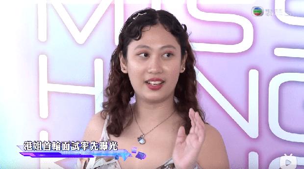 Vòng sơ tuyển chưa từng có trong lịch sử cuộc thi Hoa hậu: Thí sinh nhan sắc đã tệ lại còn khác xa ảnh đăng ký trên mạng - Ảnh 2.