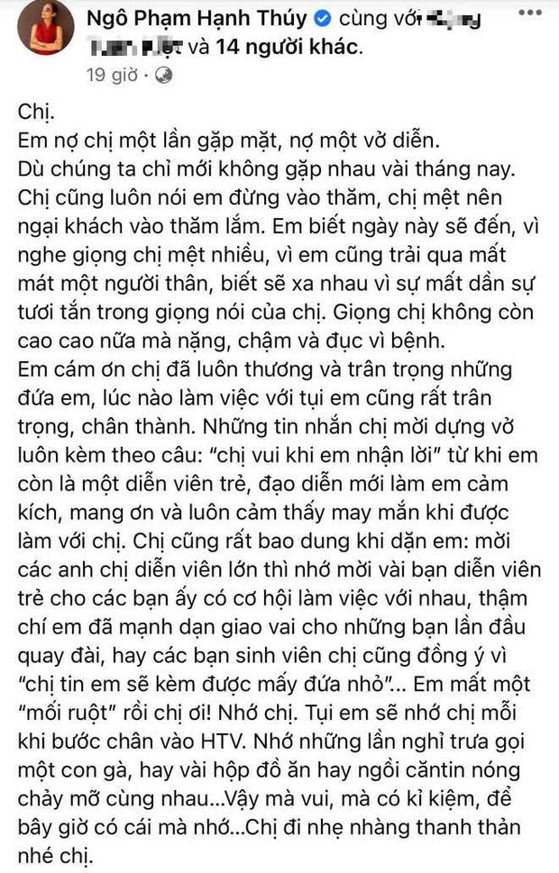 BTV Cẩm Liên qua đời vì ung thư thận, NS Hồng Vân và Lê Giang đau lòng, nghệ sĩ xót xa vì cảnh vắng lặng tại tang lễ - Ảnh 3.