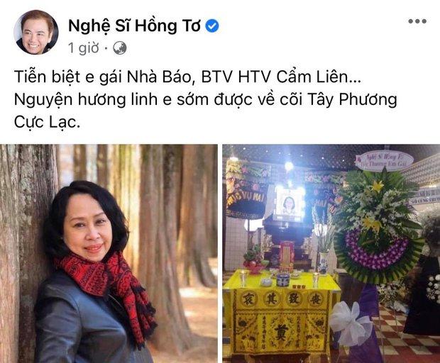 BTV Cẩm Liên qua đời vì ung thư thận, NS Hồng Vân và Lê Giang đau lòng, nghệ sĩ xót xa vì cảnh vắng lặng tại tang lễ - Ảnh 8.