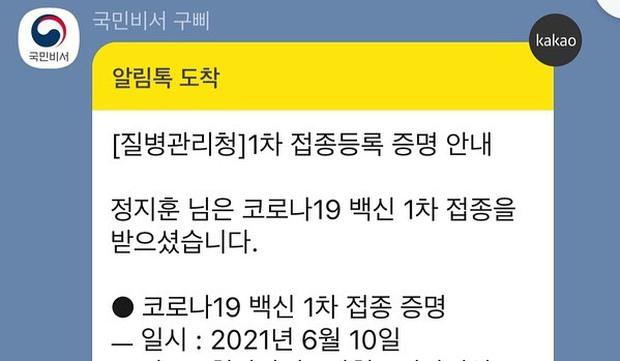 Bi Rain hé lộ tình trạng sau khi tiêm liều vaccine phòng COVID-19 đầu tiên, dân tình lại chỉ thắc mắc gọi tên Kim Tae Hee - Ảnh 3.