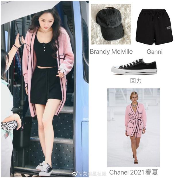 Đụng hàng áo Chanel, Jennie - Ngô Thanh Vân thần thái kiêu sa nhưng màn khoe ngực của Dương Mịch mới là tâm điểm - Ảnh 7.