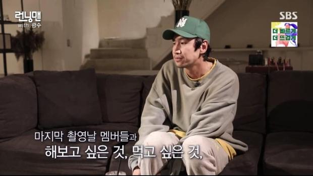 Lee Kwang Soo lựa chọn địa điểm ghi hình tập cuối tại Running Man, lý do đằng sau khiến fan khóc lụt nhà - Ảnh 1.