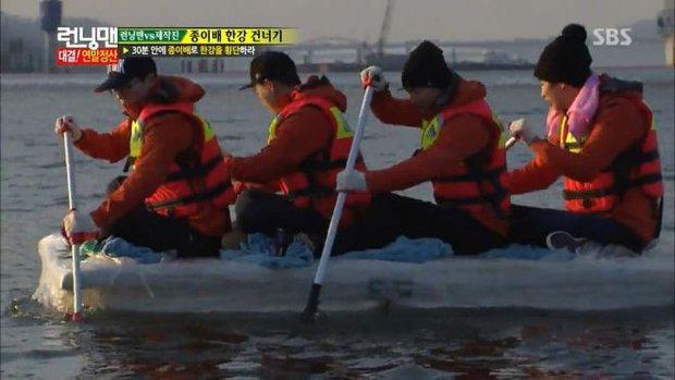 Lee Kwang Soo lựa chọn địa điểm ghi hình tập cuối tại Running Man, lý do đằng sau khiến fan khóc lụt nhà - Ảnh 4.
