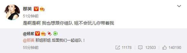 Drama căng đét: Dương Tử bị đàn chị chỉ trích thẳng mặt là giả tạo, xảo quyệt, không biết lễ phép ngay trên sóng truyền hình - Ảnh 4.