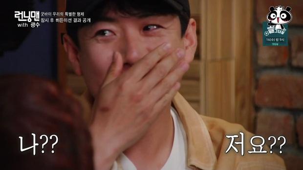 Se Chan khóc gục xuống bàn, So Min và PD nhòe lệ khi chia tay Kwang Soo - Ảnh 1.