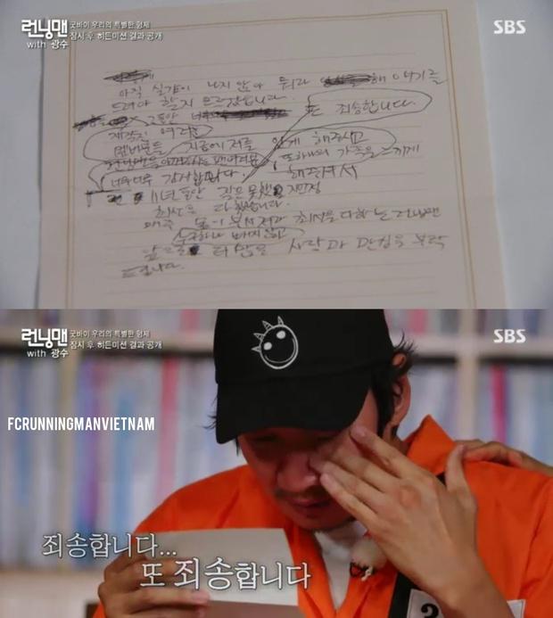 Kwang Soo viết thư tay gửi các thành viên và fan: Mọi người, bây giờ hãy quên em đi - Ảnh 1.