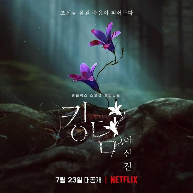 Bom tấn Kingdom của mợ chảnh Jeon Ji Hyun nhá hàng cả hổ zombie, dự kiến làm cỏ cả Joseon đây mà - Ảnh 3.