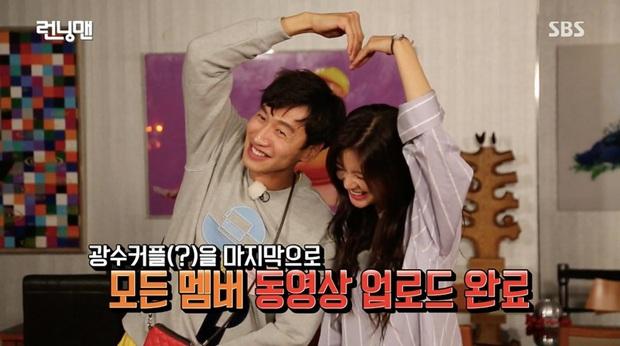 Lee Kwang Soo tạm biệt Running Man, Lee Sun Bin khiến cả chục nghìn fan phát sốt vì động thái công khai ở status của bạn trai - Ảnh 4.