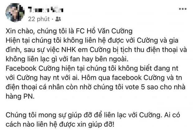 Rộ tin FC đang không liên lạc được với Hồ Văn Cường: Nam ca sĩ bị thu điện thoại nhưng FB vẫn đi xin vote 5 sao cho nhà hàng Phi Nhung? - Ảnh 2.