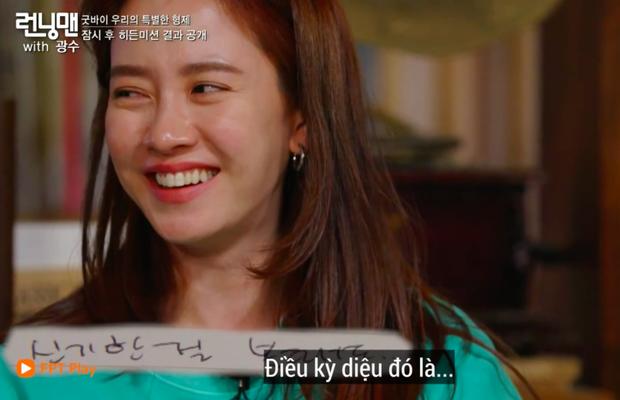 Ji Hyo kìm nén chia tay Kwang Soo: Nghĩ đến cảnh không thấy em ở đó, chị đau lòng và thấy như sắp sụp đổ - Ảnh 2.