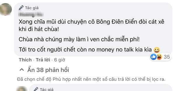 Duy Mạnh bất ngờ tố bị 1 nữ ca sĩ gài bẫy và xúi đểu, thẳng thắn bóc mẽ vụ cát xê, netizen liền réo gọi Phi Nhung - Ảnh 2.