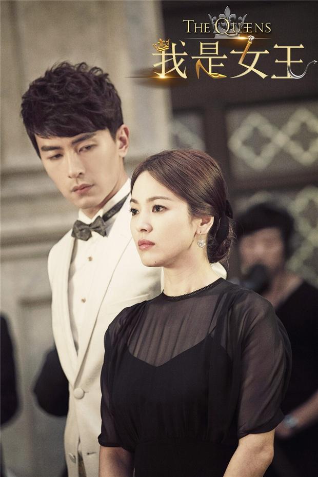 Hậu cung khủng toàn cực phẩm nam thần mê Song Hye Kyo: Huỳnh Hiểu Minh, Lee Min Ho, Suju và tài tử, idol Hàn - Trung có mặt - Ảnh 23.